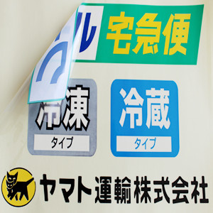 PVC sticker label