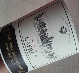 gray wine label