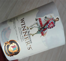 white wine label in special shape