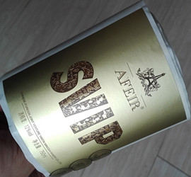 wine label in gold color