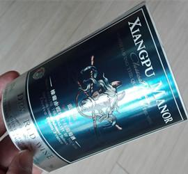 aluminum foil wine label